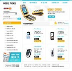 Template #10989 