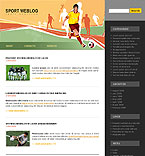 Themes for Wordpress 2.0.1 - 2.0.5 #11595