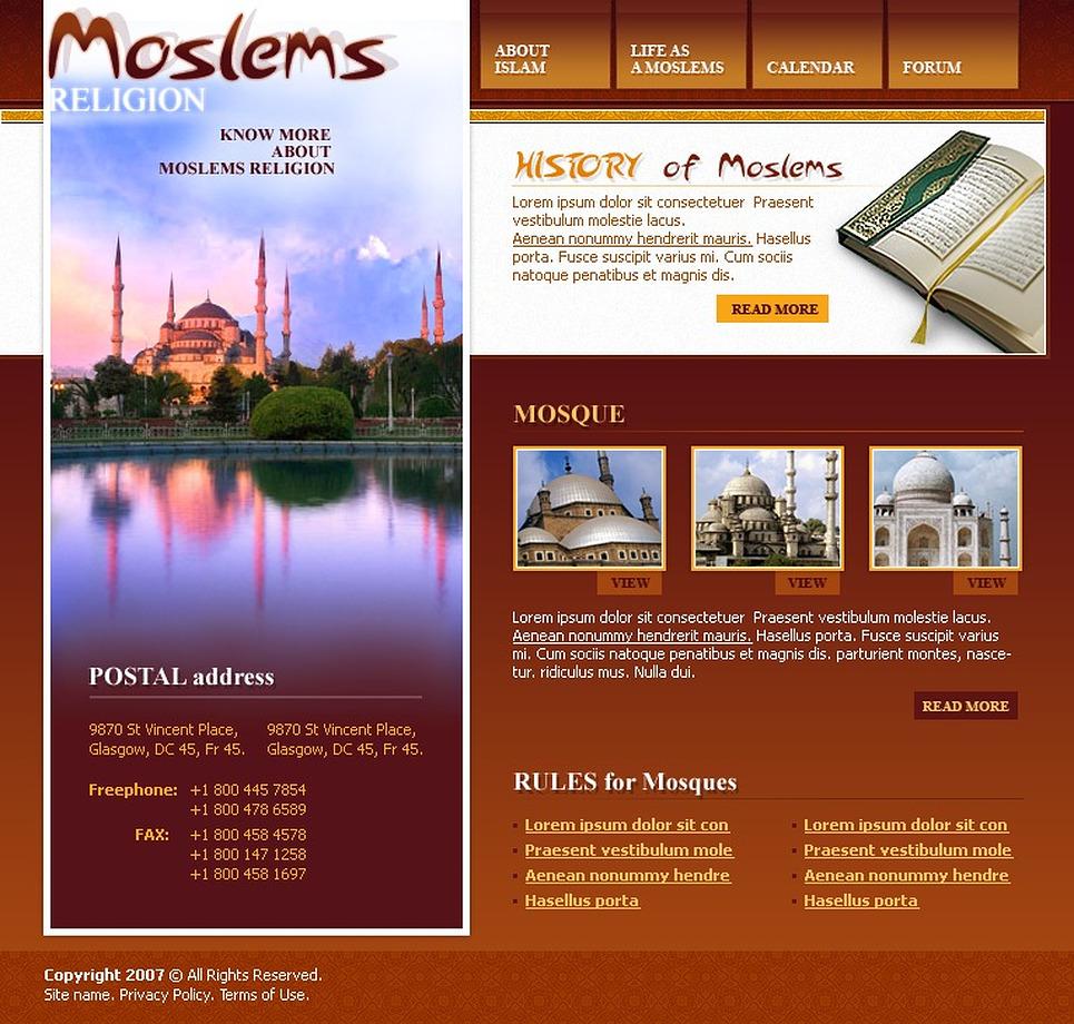 Islam Website Template New Screenshots BIG