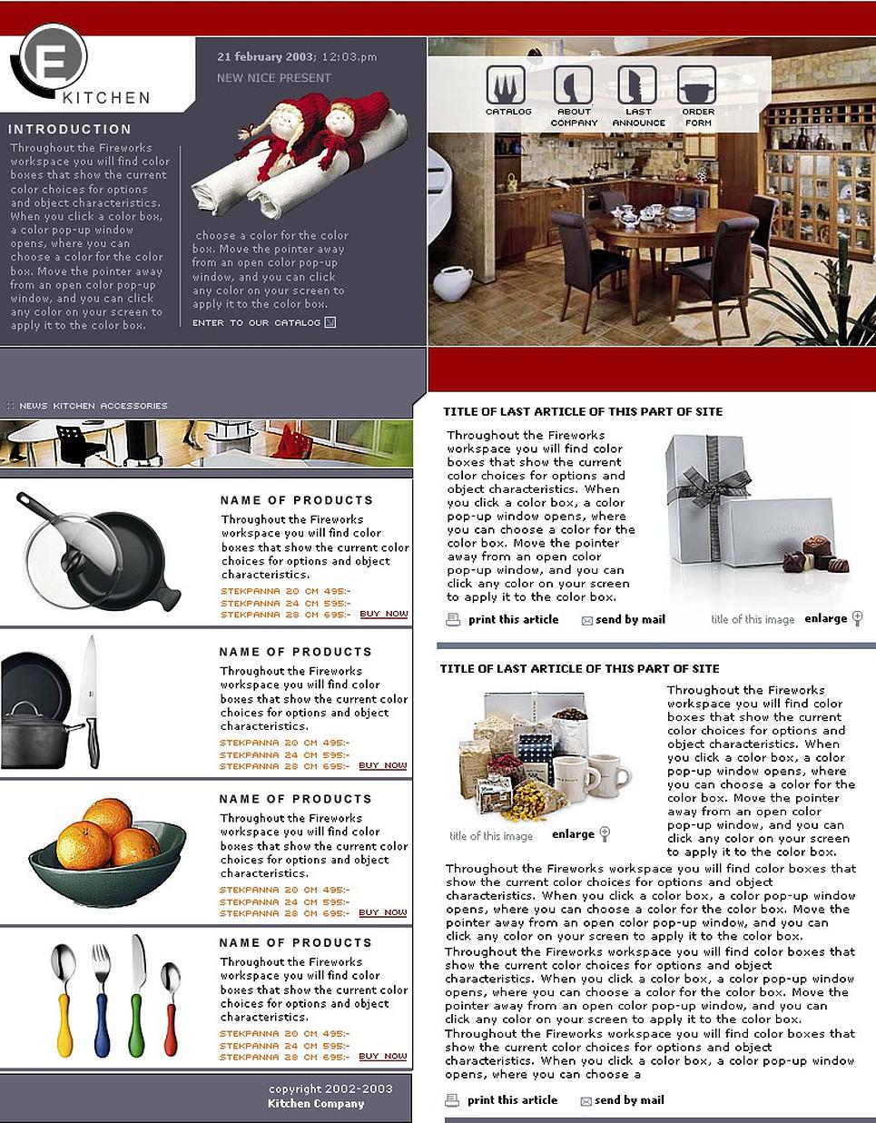housewares website template 1688
