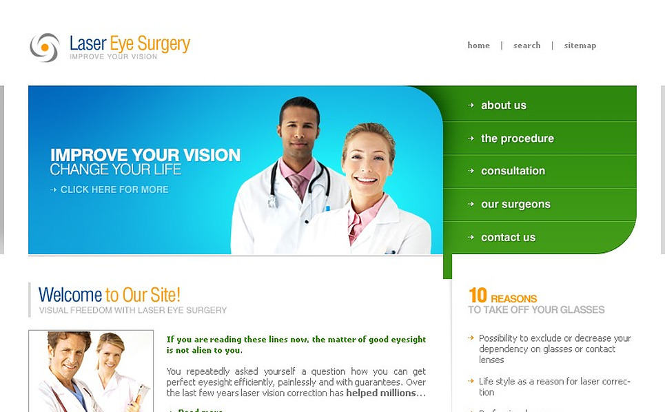 Optometrist's SWiSH Template New Screenshots BIG