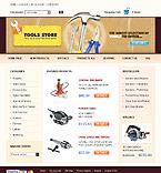 Инструменты и снаряжение