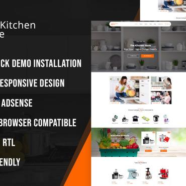 Дизайн №205327