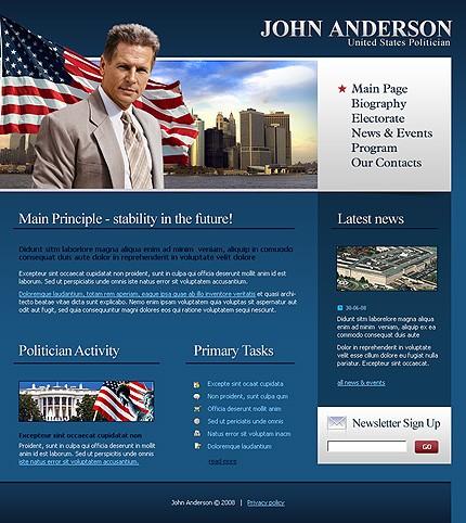 Заказ создания сайта или интернет магазина на тему Политика, на основании шаблона №20625.