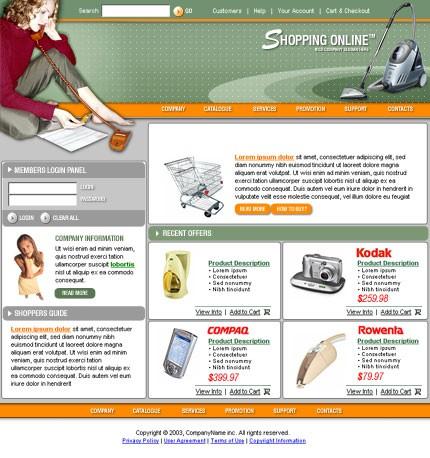 Интернет магазин бытовой техники работа