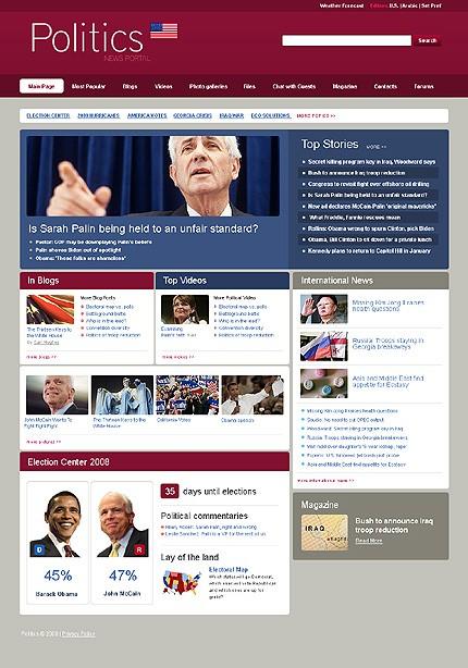 Заказ создания сайта или интернет магазина на тему Политика, на основании шаблона №21580.