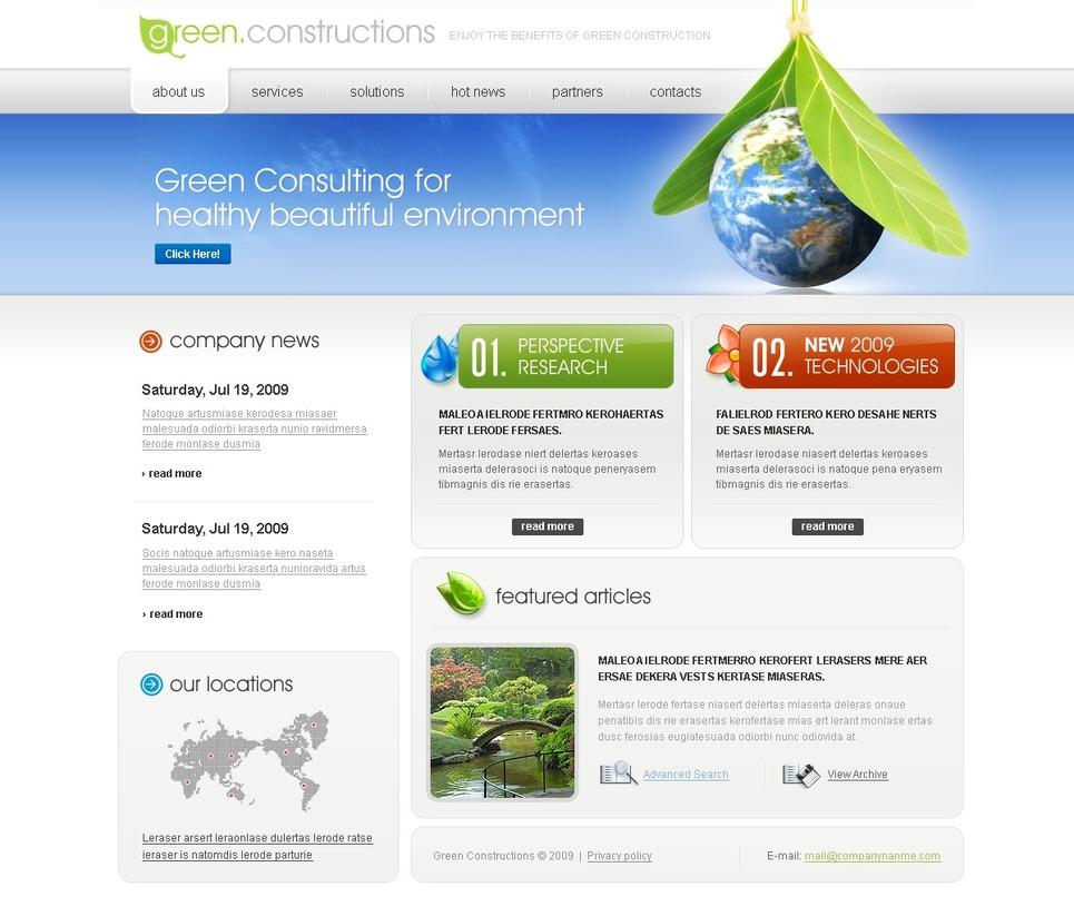 Garden design website template 25289 for Garden design websites