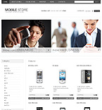 VirtueMart Template #27539 by Mercury