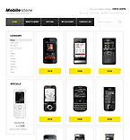 osCommerce template #28308 by Mercury