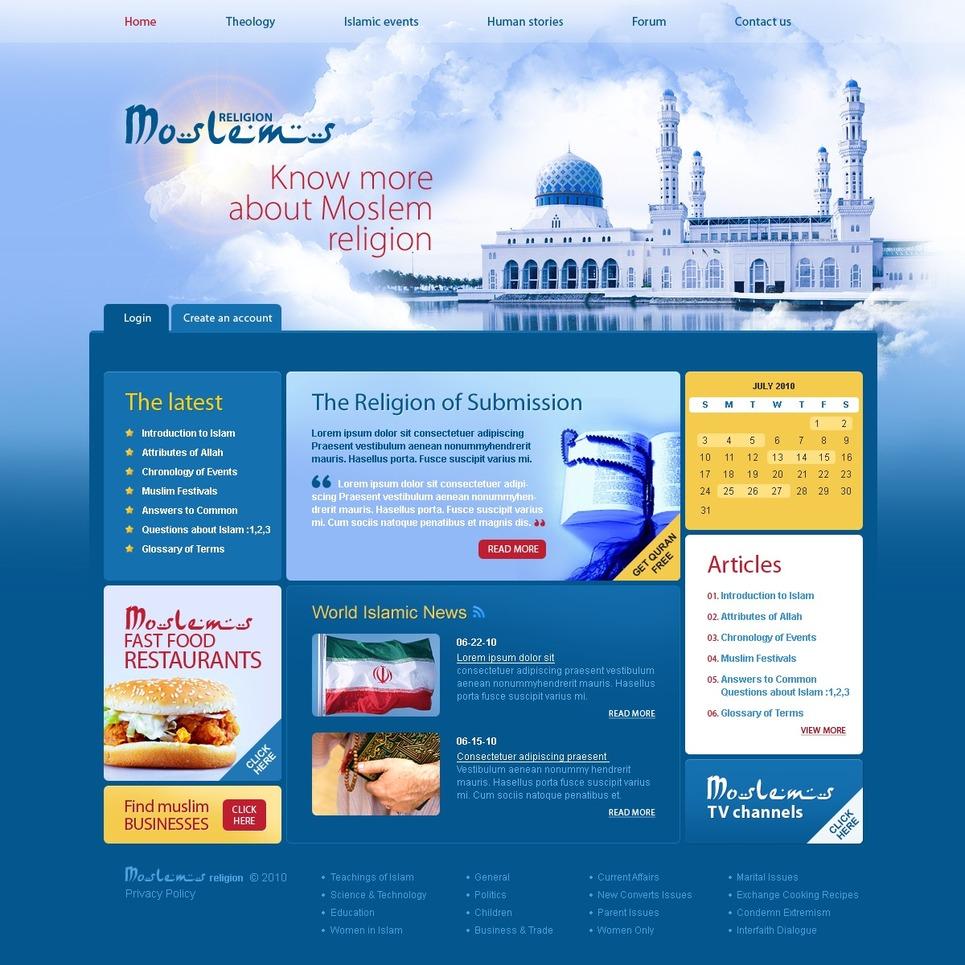 islam website template web design templates website templates download islam website. Black Bedroom Furniture Sets. Home Design Ideas