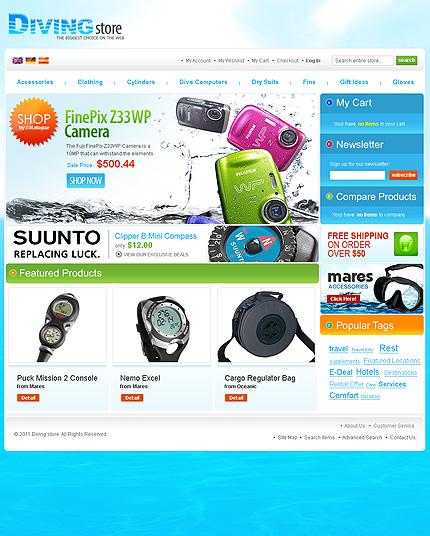 Заказ создания сайта или интернет магазина на тему Спорт, Интернет магазины, на основании шаблона №32717.