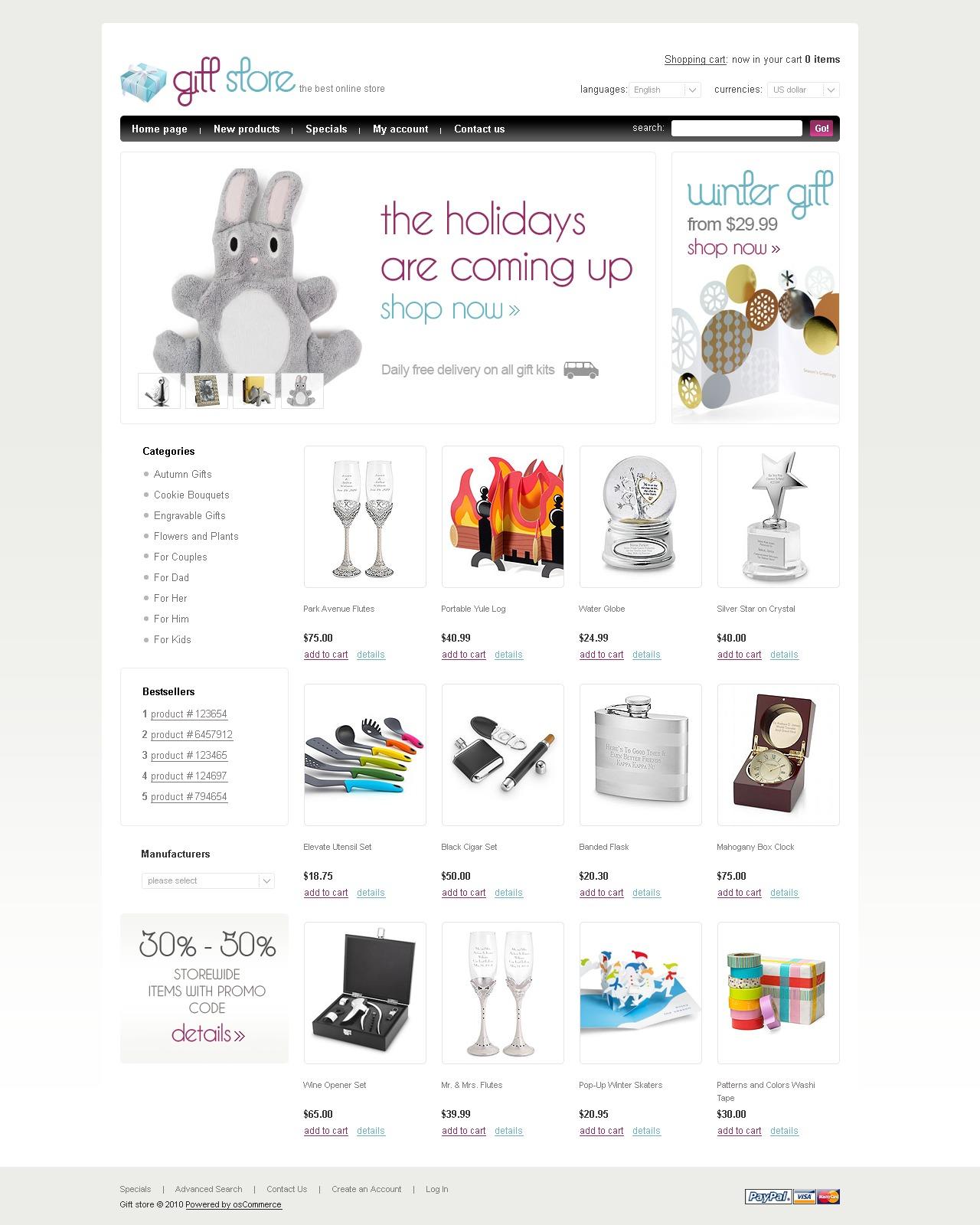 gifts store facebook flash template 33082. Black Bedroom Furniture Sets. Home Design Ideas
