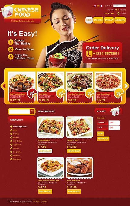 Chinese food - Luscious Food Store PrestaShop Theme