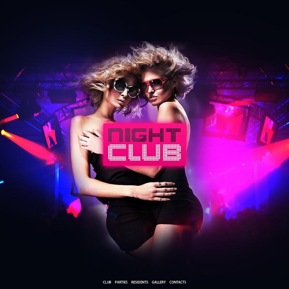 Темы для вечеринки в клубе 6 фотография