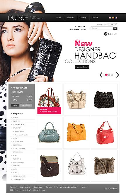 Сайт визитка.  Выберите требуемую конфигурацию сайта или магазина.