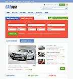 Plantillas Web - Plantilla nº 36193
