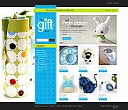 Stretched Flash Ecommerce CMS Theme #38079