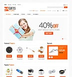 PrestaShop #38256
