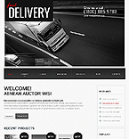 WordPress #39751