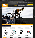 Magento theme #40844 by Hermes