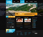 Stretched Flash CMS Theme #44524