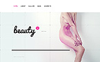 Website template #44542 by Cowboy