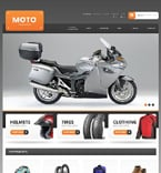 Magento theme #46806 by Ares