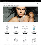 WooCommerce Theme #47128 by Delta