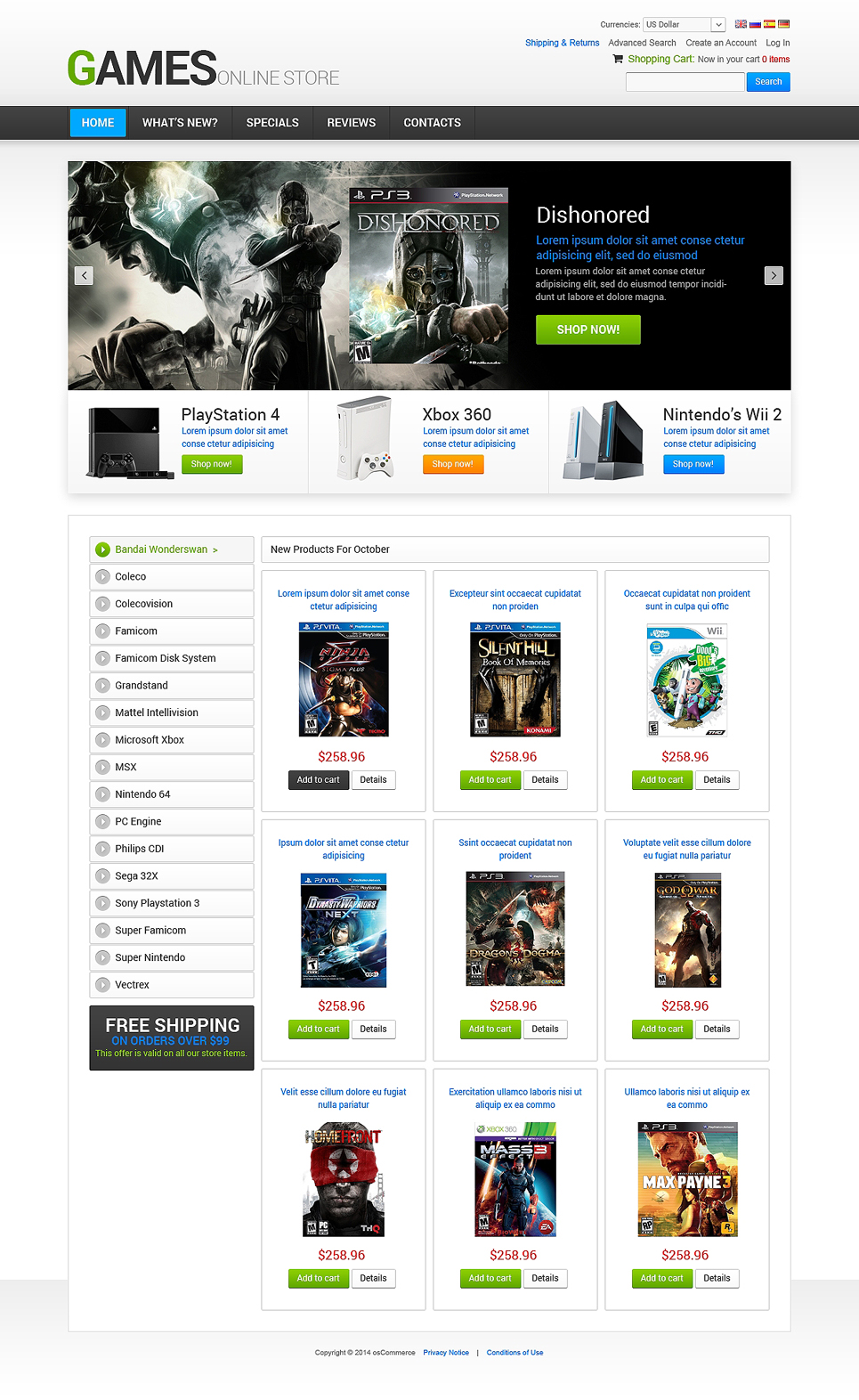 Gamer OsCommerce Template New Screenshots BIG