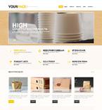 48784 WordPress Themes