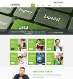 WordPress #51224