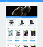 54601 Games, Most Popular OpenCart Templates