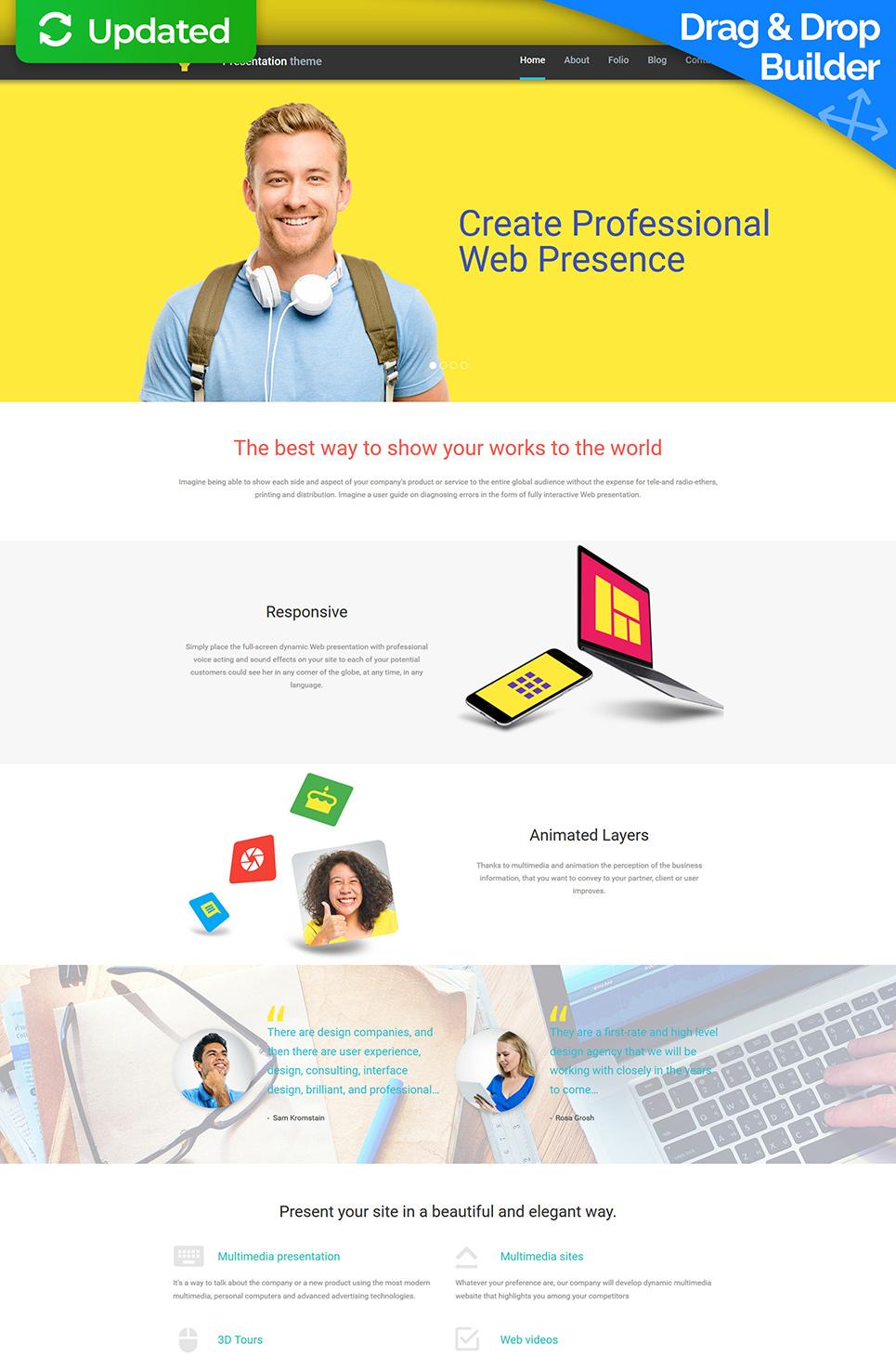 Web-master