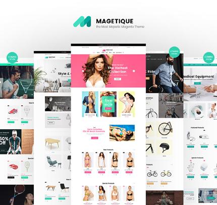 TM 62000: Просмотр главной страницы Magento