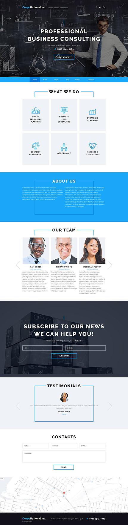 TM 62157: Просмотр главной страницы Joomla