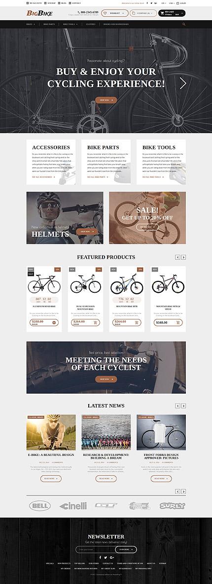 TM 62331: Скриншот главной страницы PrestaShop