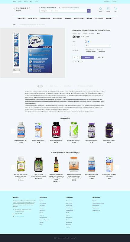 TM 62336: Скриншот страницы продукта Prestashop