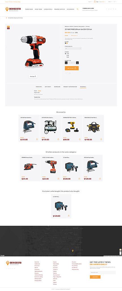 TM 62449: Скриншот страницы продукта Prestashop