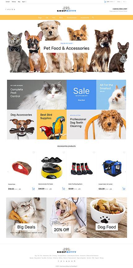 TM 64107: Скриншот главной страницы PrestaShop