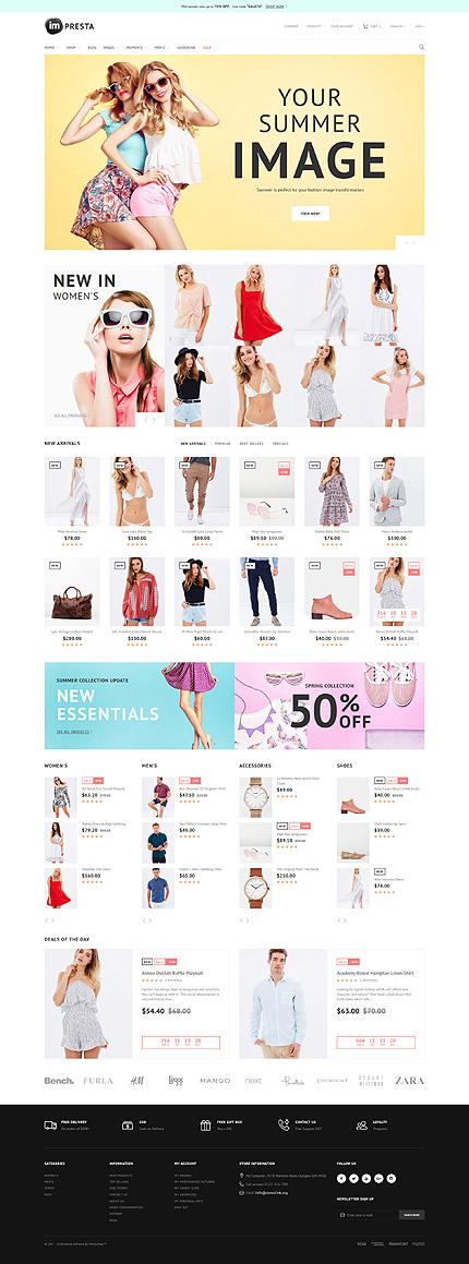 TM 64386: Скриншот главной страницы PrestaShop