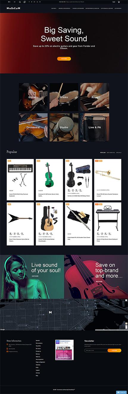TM 64882: Скриншот главной страницы PrestaShop