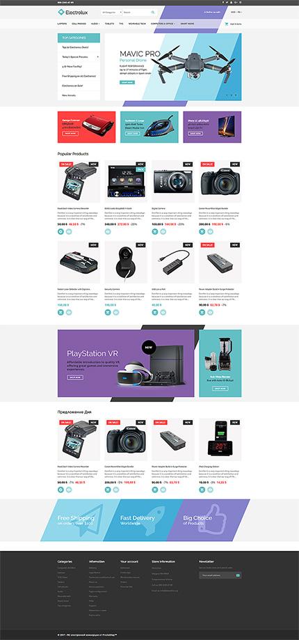 TM 65698: Скриншот главной страницы PrestaShop
