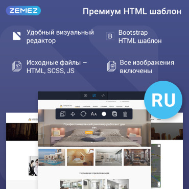 Купить  пофессиональные Ru Website Templates. Купить шаблон #74848 и создать сайт.