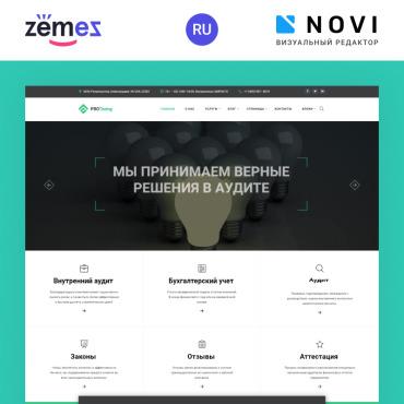 Купить  пофессиональные Ru Website Templates. Купить шаблон #75315 и создать сайт.