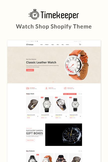 Shopify шаблоны